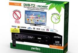 DVB-T2 - ресивер купить недорого